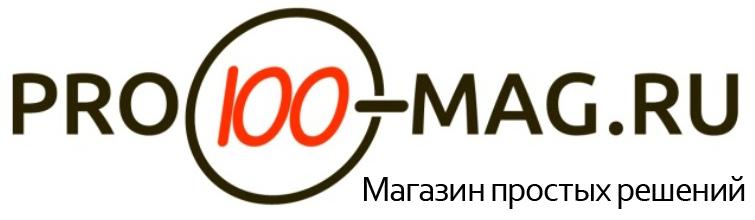 Купить умные детские часы телефон с gps трекером в Москве